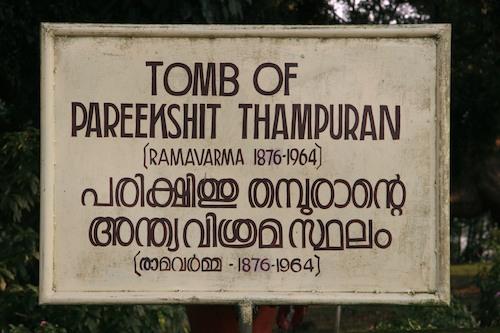 india2009-1546v2blog